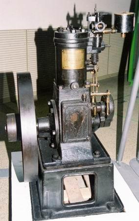 Bánki-Csonka motor